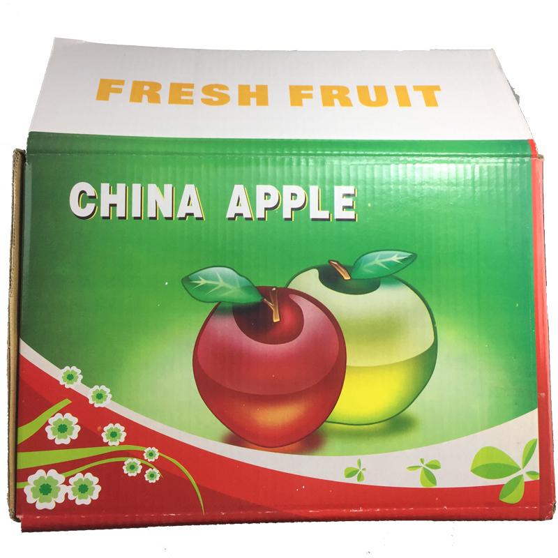 供应农副水果苹果纸箱 快递箱 支持定制  量大从优
