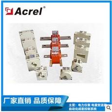 安科瑞 AKH-0.66G型系列计量型低压电流互感器厂家直销