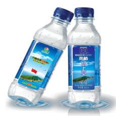 供应2013版经典英格苏打水