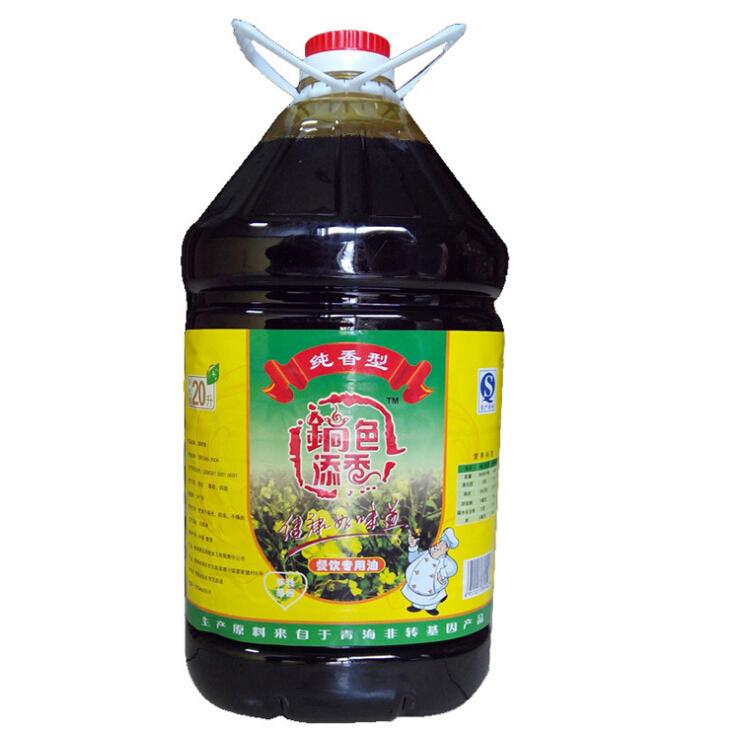 锅色添香纯香型菜籽油 非转基因 绿色纯天然食用油 货真价实