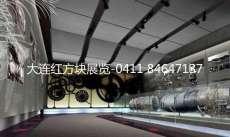 军区军史馆策划方案-军史馆设计案例-84647137