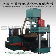 Y83-5000金属屑饼机、铁屑压块机
