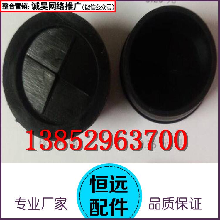 胶减震垫 异型橡胶件定制