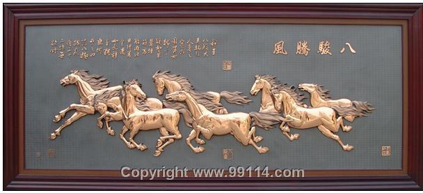 批量供应紫铜浮雕工艺品八骏图1