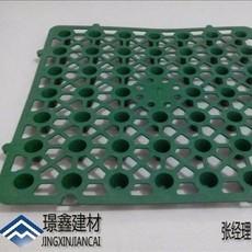 重庆厂家生产直销_种植排水板_蓄水板_储水板