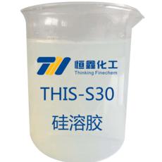 烟台硅溶胶_精密铸造硅溶胶_碱性硅溶胶-<恒鑫牌>山东著名商标
