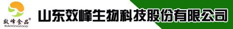 山东效峰生物科技股份有限公司