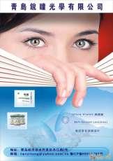 廣州天河企業畫冊產品介紹、包裝盒、禮品盒印刷廠