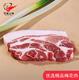 杂粮散养新鲜黑猪肉 农家散养黑猪肉 土猪肉有机简加工后腿肉