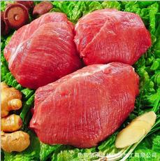 厂家直销猪肉批发优质肉青分割产品猪肉冻猪去颈前排猪颈肉