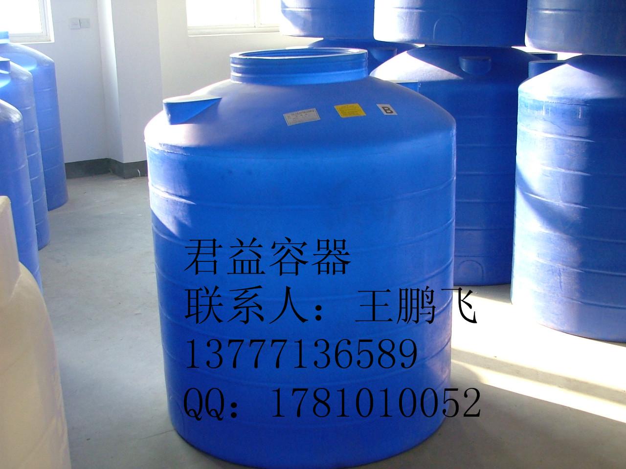 特价25吨塑料水箱/25吨PE罐/25立方蓄水桶/25吨储水箱/25吨水塔