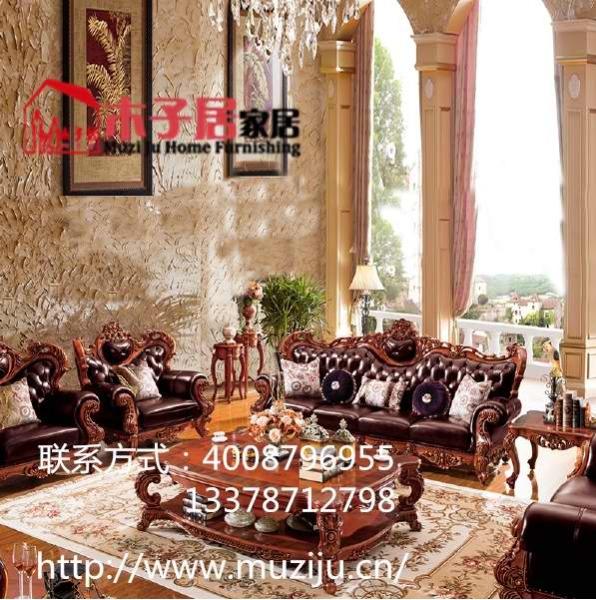 云南020家居商城 美式沙发 皮沙发 客厅沙发 特价11680图片