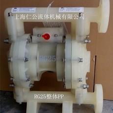 上海仁公全塑气动隔膜泵RG72911