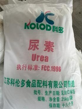 食品级别尿素,江苏省著名厂家直接发货