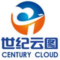 海南世纪云图网络科技有限公司