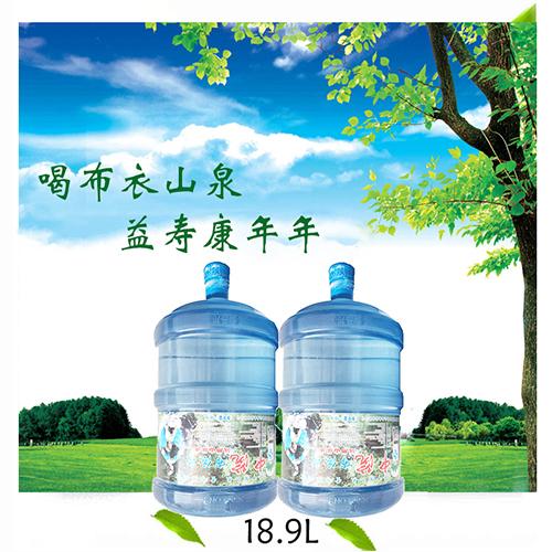 中院山泉—天然弱碱性偏硅酸山泉水