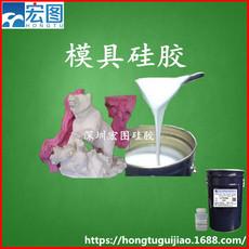 山东树脂工艺品石膏工艺品专用模具硅胶流动性好易脱模的硅胶免费拿样