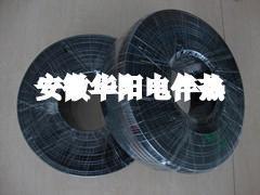 安徽华阳380V/110V/36V/24V电压自控温电伴热带 防爆电伴热带