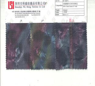 Icp-30071全棉精梳印彩喷花 右斜纹数码印花技术现货供应新款设计