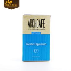 越南进口Archcafe卡布奇诺 椰子味速溶咖啡粉 240g醇香甜美