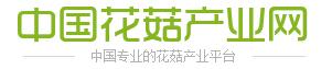 花菇产业网
