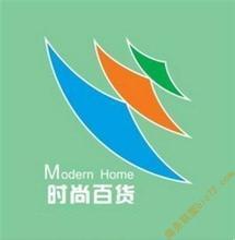 2016上海第110届百货商品交易会