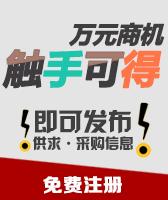 肇庆鼎湖锋润贸易有限公司