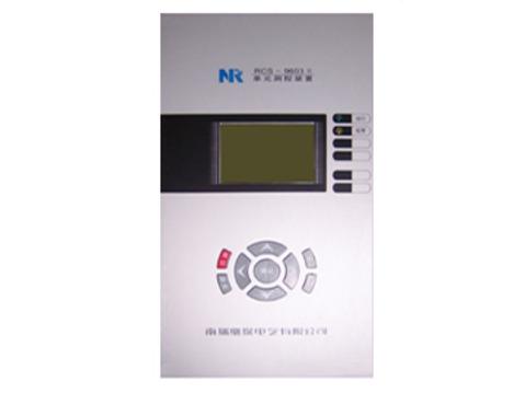 南京南瑞PCS-9631D 电容器保护装置