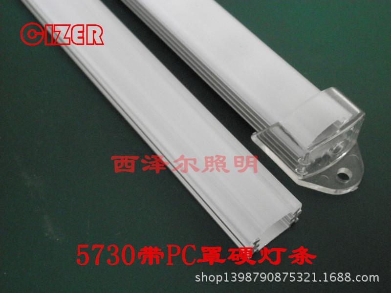 供应高亮LED铝灯条 5730硬灯带 5630硬光条 不含槽