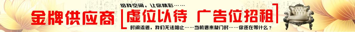 中国莲子产业网