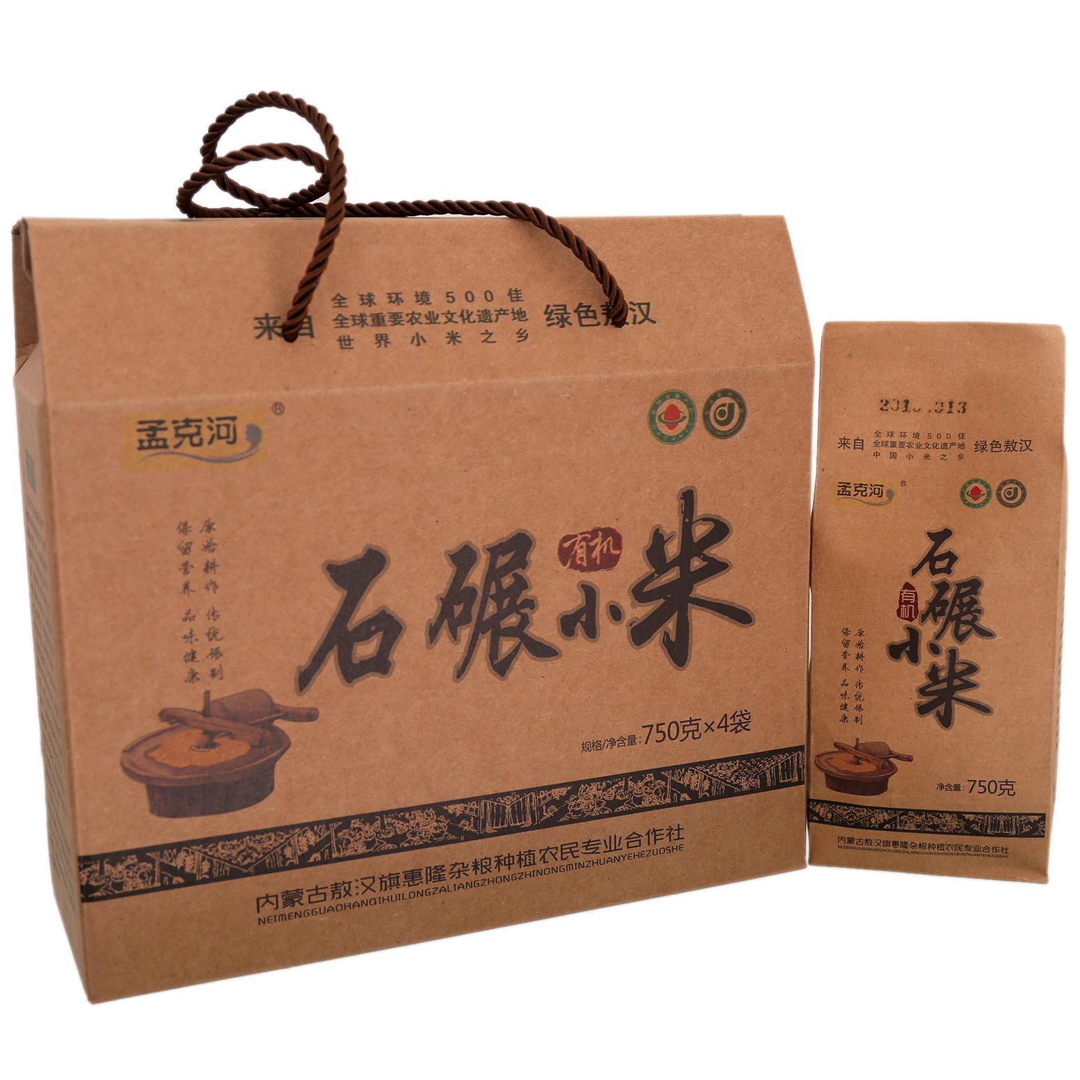 敖汉有机石碾小米 赤峰黄小米产地直销 3KG精品礼盒装