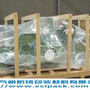 上海VCI防锈膜-宁波VCI防锈膜-常州VCI防锈膜-西安VCI防锈膜-成都VCI防锈膜