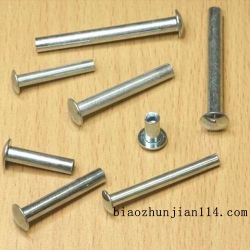 供应不锈钢铆钉 平头铁铆钉 圆头铆钉 规格齐全