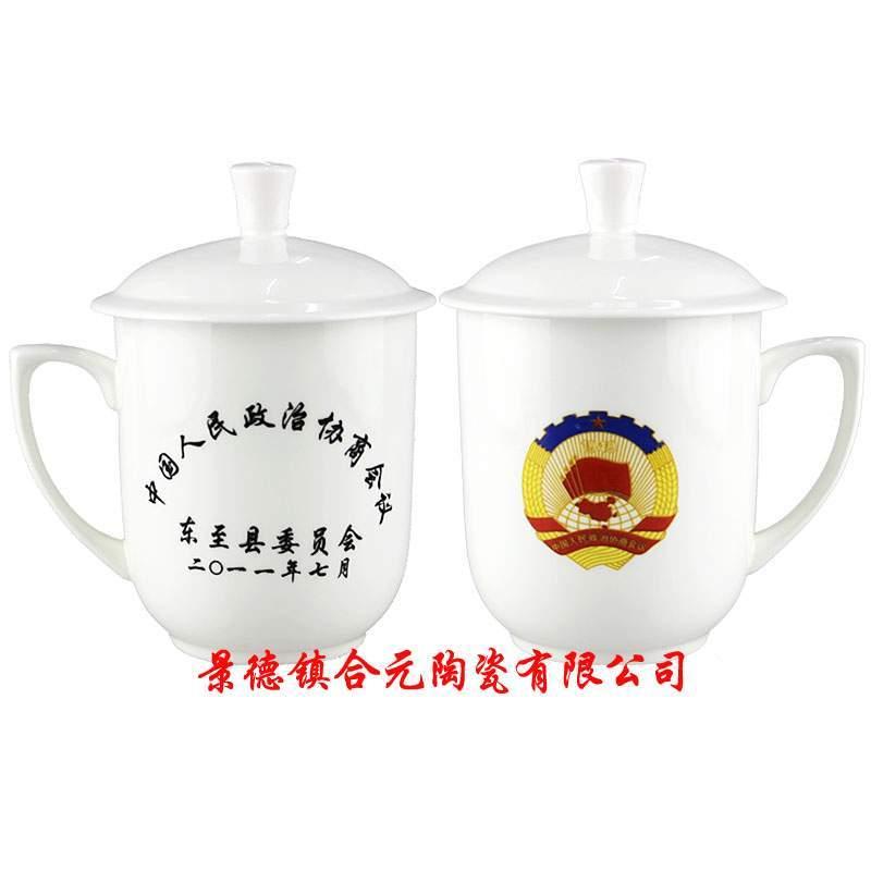 战友退伍四十周年纪念茶杯定制 战友纪念礼品