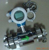 污水流量计 工业污水流量计 广州污水流量计