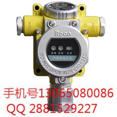 多通道臭氧泄露气体报警器 实时检测臭氧浓度超标探测器
