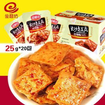 供应 湖南特产 金磨坊 长沙臭豆腐 香辣味蒜香味豆干零食25克