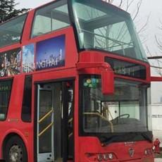 江浙双层观光巴士租赁 双层敞篷巴士租赁 租旅游巴士