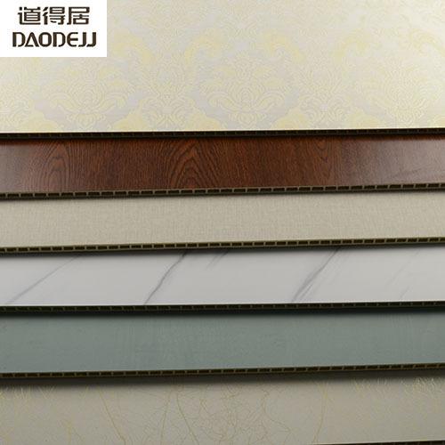 道得居竹木纤维集成墙板快装墙面电视背景墙装饰板生态木吊顶护墙板