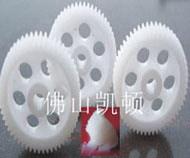 消音齿轮润滑脂,塑胶齿轮油