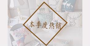 南通米德纺织品纺织品有限公司