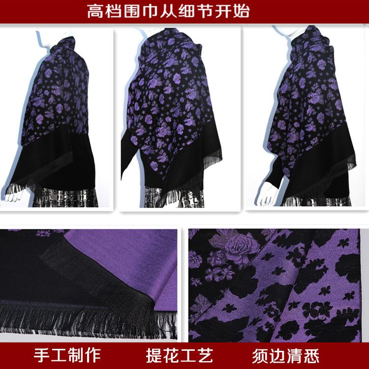 【秋冬】女士围巾 正品商务休闲披肩 礼品真丝拉绒围巾 情侣披肩