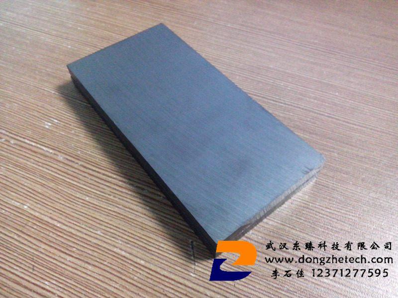 磁性耐磨板 磁性耐磨衬板 吸附式耐磨板