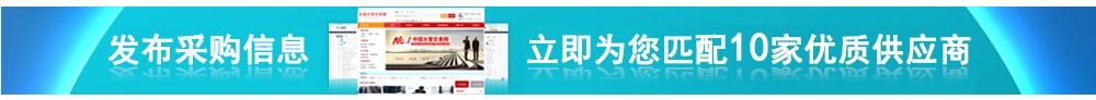 欢迎注册使用中国地毯交易网-致力于打造全国最专业、最有效的地毯行业网上交易市场-发布采购信息立即为您匹配10家优质供应商