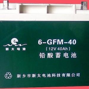 新太电池6-GFM-40固定型阀控式密封铅酸蓄电池