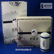 特等明前碧螺春 2016首批新茶