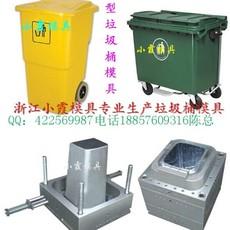 台州做注塑模具 660升垃圾桶模具 12升大型垃圾桶模具 10升大型垃圾桶模具厂家
