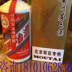 茅台酱香型53度北京军区酒厂家批发价