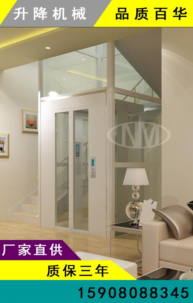 小型家用电梯概述: 1)固定式家用电梯是用于建筑物层高间运送货物的专用液压升降台。 2)产品广泛适用于车间,仓库和工作橱层间的货物上下运送;车库层高间汽车升降等。 3)产品结构坚固,承载量大,平台尺寸大小选择性大,升降平稳,安装简单,维护方便,是经济,实用的地漏层间替代电梯,实现货物升降的理想货物运送设备,可根据客户需求定制。 小型家用电梯产品特点: 1)安装适应性强。可安装在恶劣环境及一般防爆场所。 2)产品应用范围广。适合于大多数行业的层高间货物运送。 3)配置灵活。可根据不同安装环境和使用要