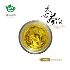 天心茶园 天心金芽散装 优质黄金芽供应